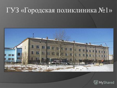 Детские медицинские центры в нижнем новгороде по омс