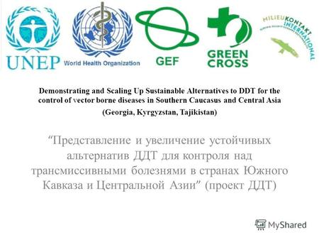 Demonstrating and Scaling Up Sustainable Alternatives to DDT for the control of vector borne diseases in Southern Caucasus and Central Asia (Georgia, Kyrgyzstan,