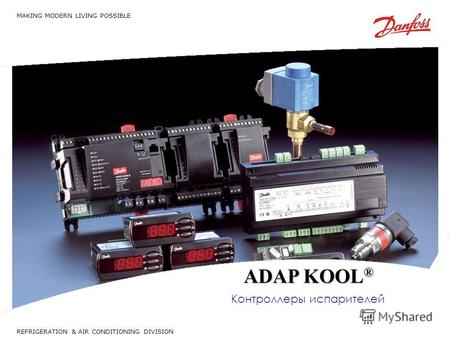 R E F R I G E R A T I O N A N D A I R C O N D I T I O N I N G REFRIGERATION & AIR CONDITIONING DIVISION MAKING MODERN LIVING POSSIBLE ADAP KOOL ® Контроллеры.
