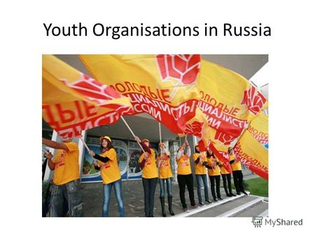 Youth Organisations in Russia. Pro-Kremlin Youth Groups Democratic Antifascist Youth Movement (Nashi) Молодежное демократическое антифашистское движение.