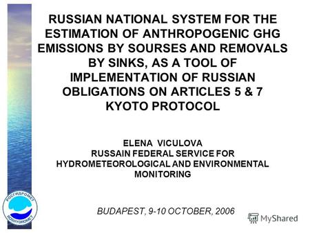 RUSSIAN NATIONAL SYSTEM FOR THE ESTIMATION OF ANTHROPOGENIC GHG EMISSIONS BY SOURSES AND REMOVALS BY SINKS, AS A TOOL OF IMPLEMENTATION OF RUSSIAN OBLIGATIONS.