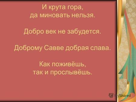 Отдых в Крыму, в отеле ТИХАЯ ДАЧА, Крым Солнечногорское