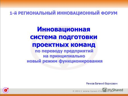 знакомство без регистрации с телефонами в самаре и самарской области