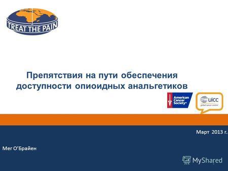 Адрес поликлиника 45 москва официальный сайт