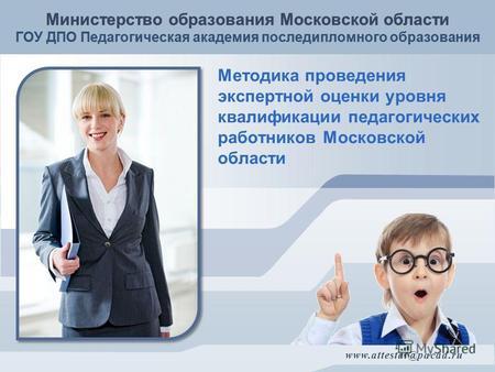 Сайт отдела образования Стерлибашевского района