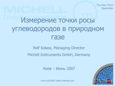 The Dew Point Specialists www.michell-instruments.com Измерение точки росы углеводородов в природном газе Rolf Kolass, Managing Director Michell Instruments.
