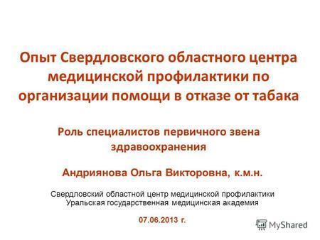 51 городская поликлиника нижнего новгорода