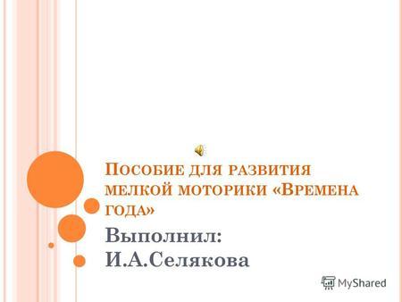 Государственные аптеки Санкт Петербурга. Адреса