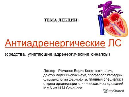 lekarstvo-dlya-uvelicheniya-erektsii