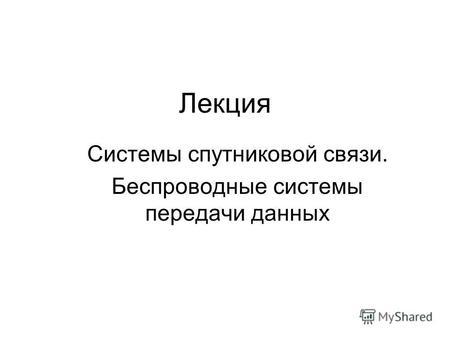Презентация на тему червона книга україни тварини