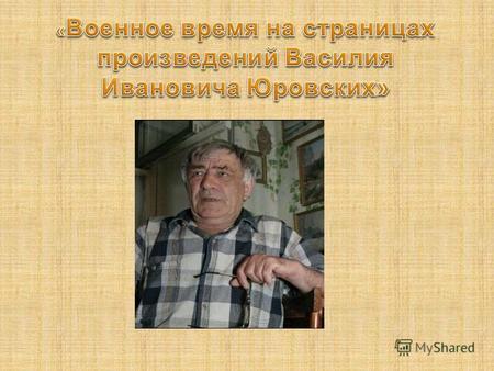 знакомства в поселке ильинский