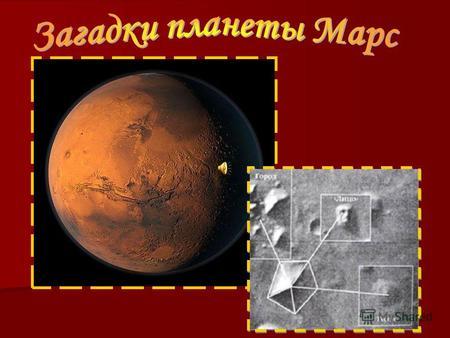 доклад о планете венера 5 класс география