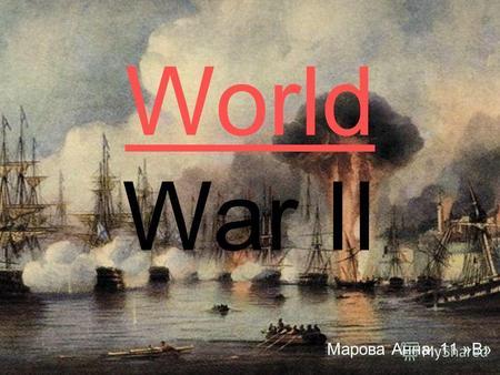 World War 1 Essay Introduction