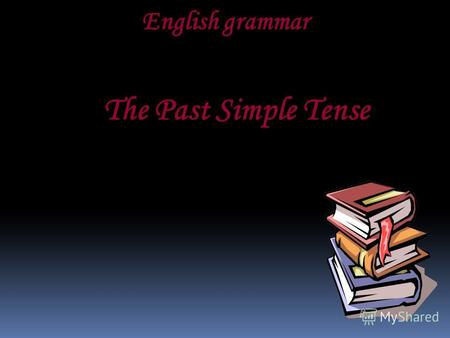 English grammar The Past Simple Tense. The Past Simple Tense (Прошедшее простое время) The Past Simple Tense обозначает действие, произошедшее в прошлом.
