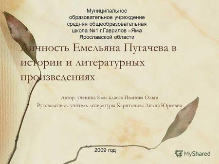 Издан 18 февраля 1762 императором Петром III.