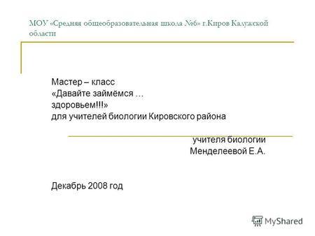 Доска объявлений работа г киров бологое частные объявления