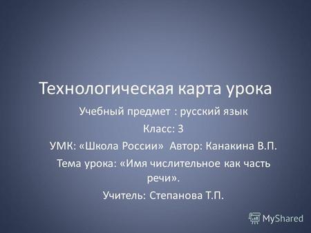 gdz-po-frantsuzskomu-yaziku-5-klass-sinyaya-ptitsa-beregovskaya-uchebnik-2012