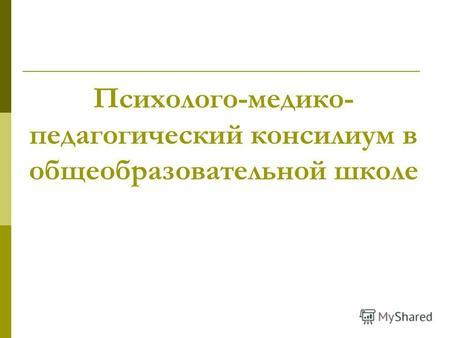 О приобретении билетов на концерт артистов чувашской эстрады.