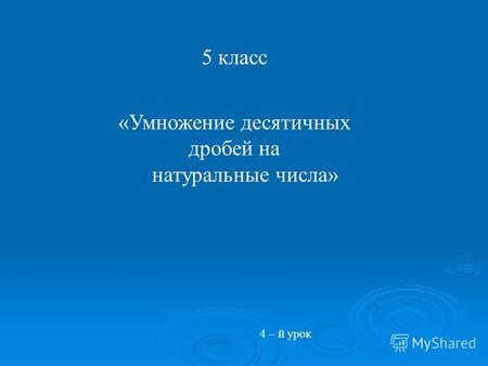 презентация на тему кулачные бои на руси
