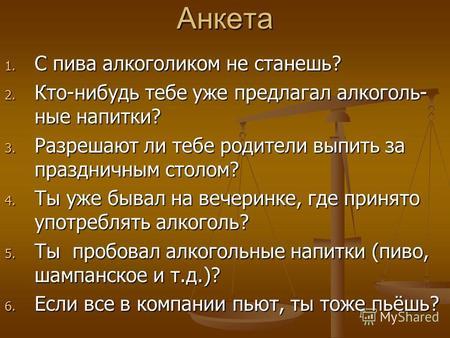 Кодирование от алкоголизма донецк украина