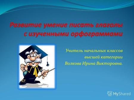 Контора адвокатов 13 владивосток