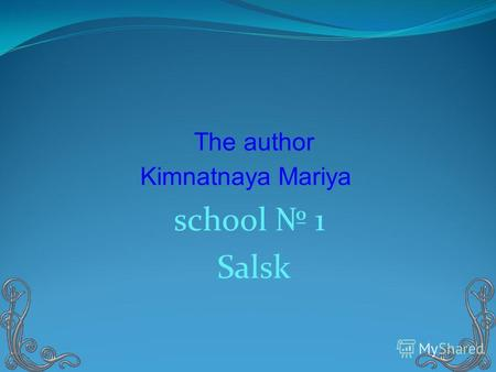 The author Kimnatnaya Mariya school 1 Salsk. The topic: Lexical distinctions of British and American variants of English.