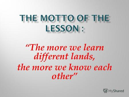 The more we learn different lands, the more we know each other.