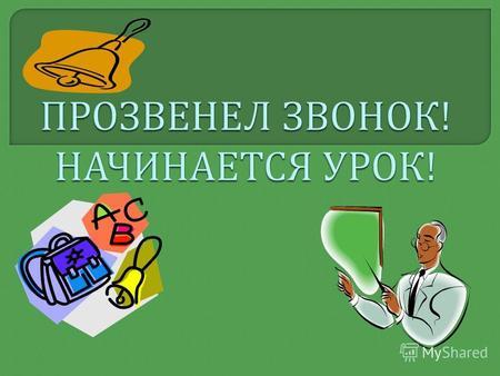 МФЭК / Минский финансово-экономический колледж, Филиал БГЭУ