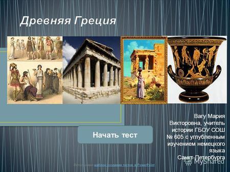 разработка 19 Культурныедостижения обл в вопросов в белгородской тестов