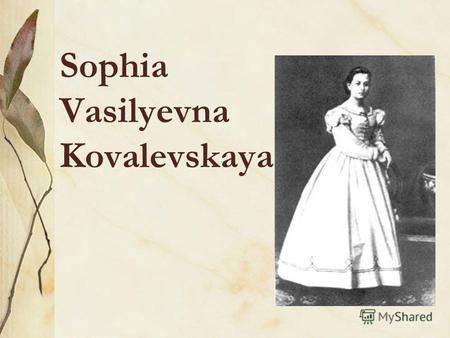 Sophia Vasilyevna Kovalevskaya. Match the words and phrases with their Russian equivalents. 1.A gifted child a) поместье 2.To enter b) жить в бедности.