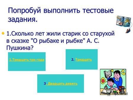 Обыкновенные Дроби 5 Класс Презентация