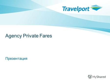 Презентация Agency Private Fares. 2 Описание Agency Private Fares (APF) Agency Private Fares- это Интернет-продукт, который позволяет туристическим агентствам.