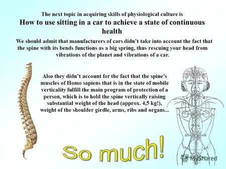 The next topic in acquiring skills of physiological culture is How to use sitting in a car to achieve a state of continuous health We should admit that.