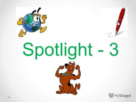 Spotlight - 3. A new member. Module 2, unit 3 Lesson 3 b Teacher : Svetlana Khodakova Moscow.