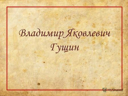 знакомства в мантурово костромской области без регистрации бесплатно