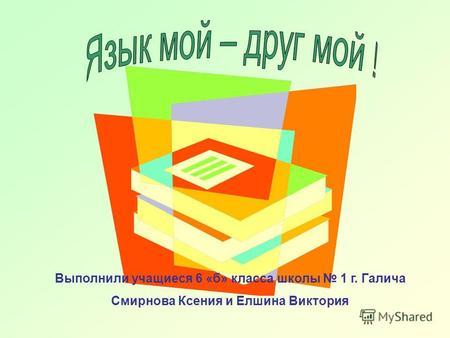 5-6 класс биболетова учебник читать
