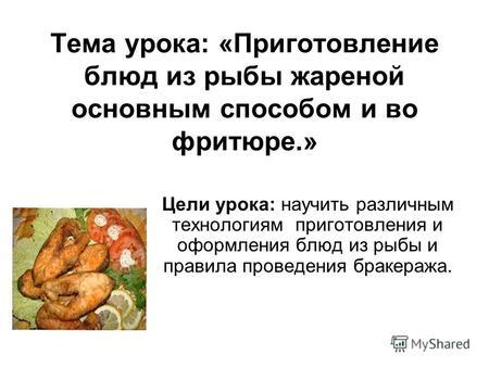 Рецепты блюд на детей до года