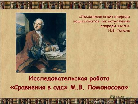 особенности художественного чтения сказок