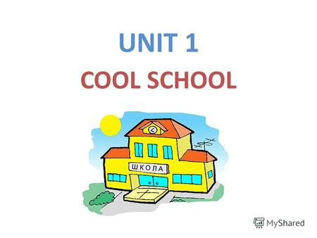 UNIT 1 COOL SCHOOL. WELCOME TO MILLIE - 3 A good rule Mind the clock And keep the rule: Always come In time at school.