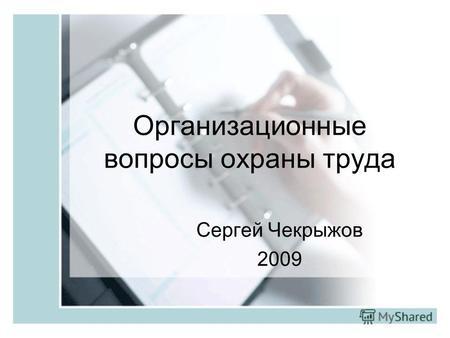 Конституция Российской Федерации с изменениями на 21 июля