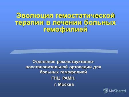 15 городская детская больница в москве