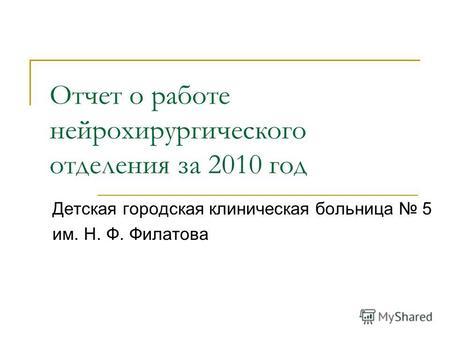 Петровское тамбовская область районная больница