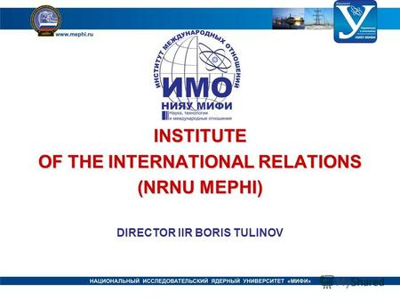 INSTITUTE OF THE INTERNATIONAL RELATIONS (NRNU MEPHI) DIRECTOR IIR BORIS TULINOV.