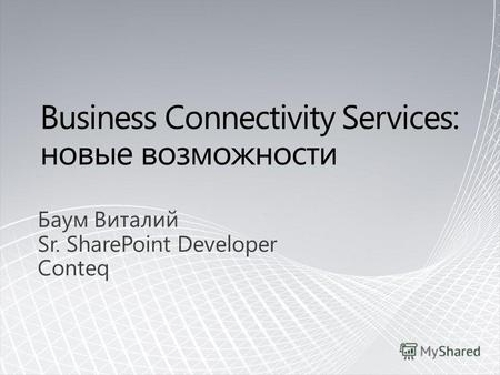 Баум Виталий Sr. SharePoint Developer Conteq. SharePoint Design Tools Office Applications.