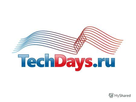 Microsoft TechDays Михаил Гоч MVP: Management Infrastructure.