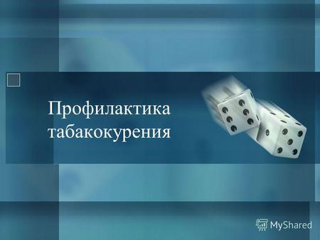Лечение от алкоголизма анонимно в вологде принудительное лечение от алкоголизма в Москве