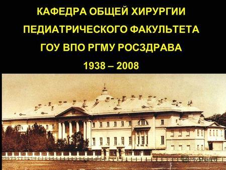 Поликлиника на самарской ульяновск