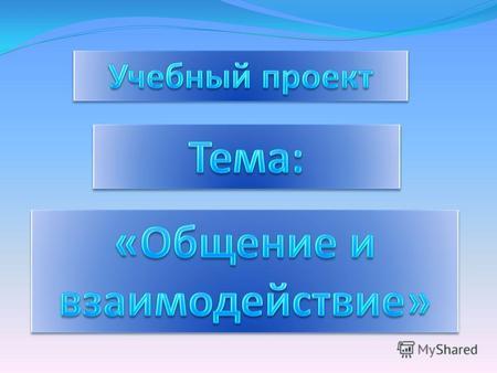 знакомство без регистрации белгород и область