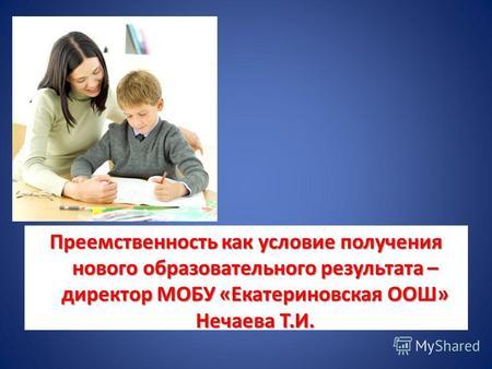 http://www.myshared.ru/thumbs/6/648619/big_thumb.jpg