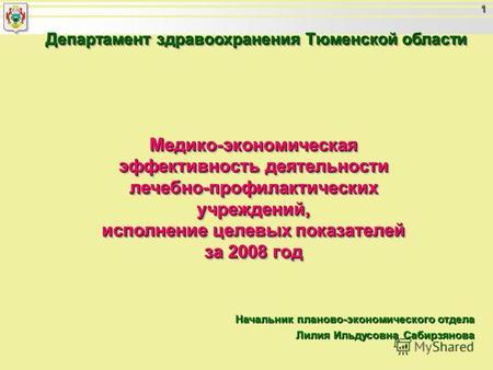 В какой больнице в москве удалить родинку